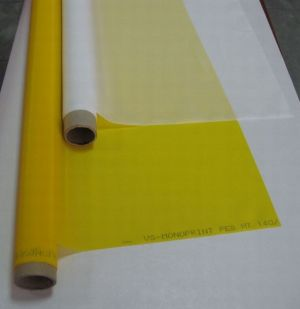Полиестерно сито жълто - 140 отвора ширина 130 см.