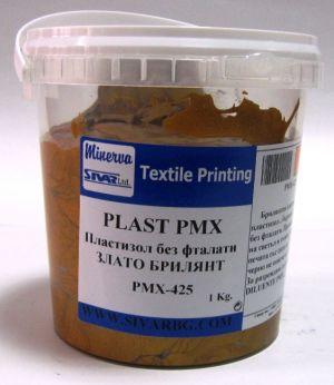 Пластизол златен гланц - 1 кг.