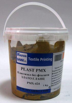 Пластизол злато - 1 кг