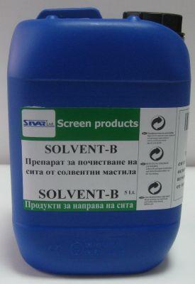 SOLVENT-B - 5 кг