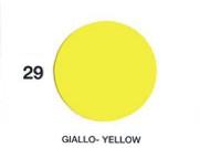 SUPERGLOSS-Жълто трихроматно